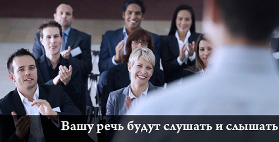 kursy ritoriki simferopol